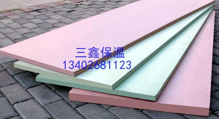 供应南京外墙保温系统施工南京外墙保温专业施工队南京外墙施工
