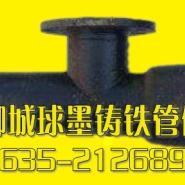 淮安供水管件双承丁字管件价格图片