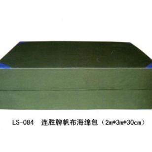连胜LS-084帆布海绵包图片