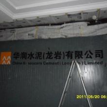 供应龙岩广告公司华润水泥背景墙水晶字