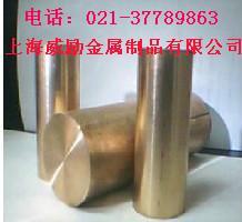 供应QSn4-0.3,QSn4-0.3磷青铜,磷青铜QSn4-0.3