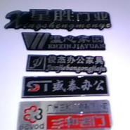 家具办公小标牌系列图片