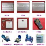 供应北京远程监测抄表系统,远程监测抄表系统研发厂家