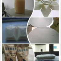 佛山脱墨剂废纸浆胶粘物分散剂