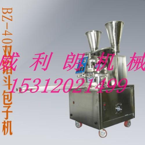 供应南京自动包子机,南京小型包子机,常州包子机,淮安汤包机