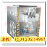 供应自动冰淇淋机软冰淇淋机冰淇淋设备
