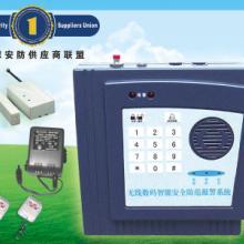 供应智能家用防盗报警监控器材设备