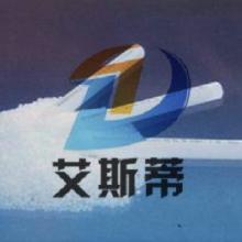 供应山东莱芜PERT地暖管材厂家、PERT地热管材价格批发