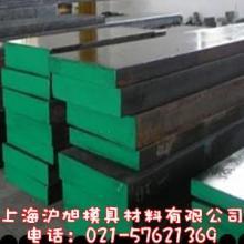 供应SKD61压铸模SKD61模具钢