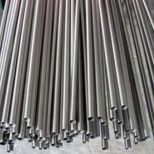 供应天津316不锈钢毛细管推荐,深圳310不锈钢毛细管批发