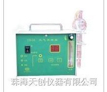 供应 国产大气采样仪CD-1A批发