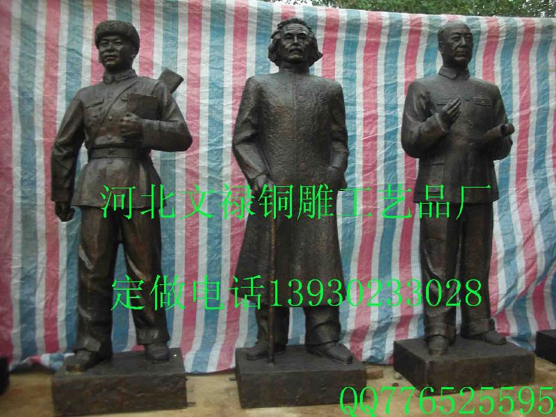 供应铜雕毛泽东铜像,人物雕塑铜雕,铜雕孔子,铸铜伟人肖像,铜雕毛