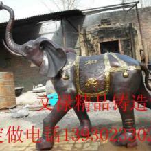 供应加工定做铜大象铸铜大象