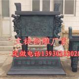供应河北铜鼎厂家铸铜鼎工艺品