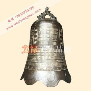 铸铜钟青铜钟铜钟厂家图片