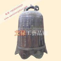 供应青铜钟/铸铜钟厂家/铜钟工艺