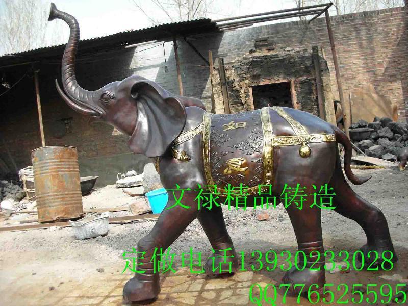 供应加工定做铜大象/铸铜大象厂家