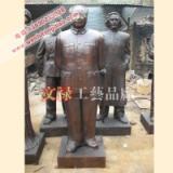 供应毛泽东雕塑铸铜人物孔子雕塑现代人