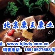 红枣炖鹿肉做法图片