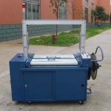 桌面式打包机台式打包机多功能包装机包装相关设备