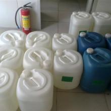 供应锌合金常温清洗剂