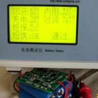供应多串电池组测试仪