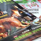 张家港菜谱设计制作公司/酒店美食拍摄/宣传彩页/企业杂志/美食杂志