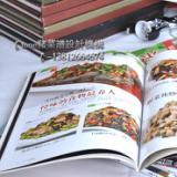 常熟菜单设计制作公司/酒店美食拍摄/企业宣传画册/美食宣传