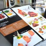 昆山菜谱设计制作公司/酒店美食拍摄/高档冲印菜谱/相纸菜单/苏州美食