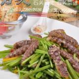 供应苏州美食摄影/张家港高档菜谱/电子菜谱供应商