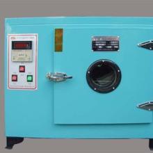 供应仪器仪表行业专用烘箱厂家供应