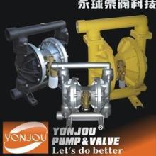 供应QBY铸铁气动隔膜泵图片