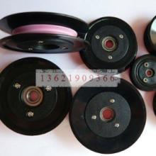 供应陶瓷导轮/陶瓷过线器/组合导轮批发