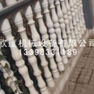 条纹步行砖机器图片
