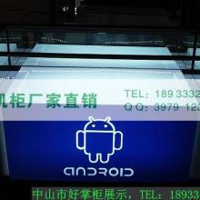 供应欧新款安卓系统手机柜手机柜订制