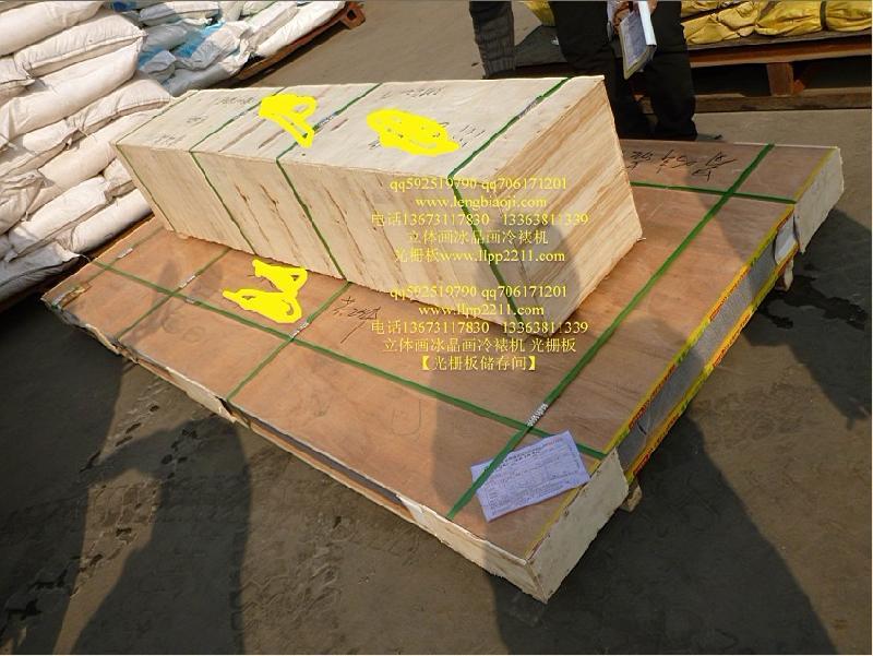 供应石家庄b型光学材料25线光栅板