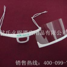 供应透明口罩微笑口罩塑料口罩口罩批发