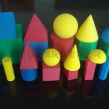 供应EVA益智玩具