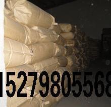 供应南京十八烷基芥酸酰胺,十八烷基芥酸酰胺报价,十八烷基芥酸酰胺厂家