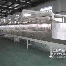 供应木粉烘干设备、木粉烘干机、木屑烘干设备、木屑烘干机图片