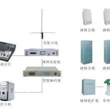 供应校园智能广播系统