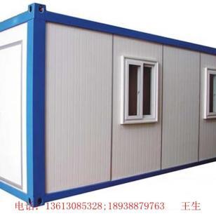 单式并排箱式活动板房图片