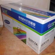 供应众格HP1020打印机硒鼓Q2612A