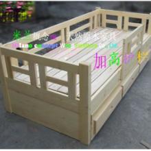 供应儿童床/实木儿童床/儿童实木床/儿童实木家具/订做实木儿童床