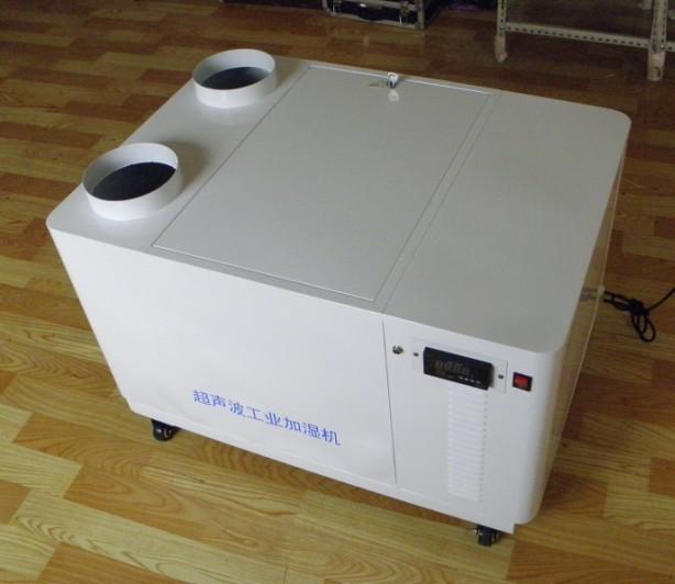 超声波雾化效果图超声波加湿器喷雾式加湿器图片