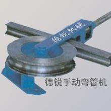 供应手动弯管机,手动弯管器,佛山制冷弯管机器,金属管类铜管不锈钢铁管弯管机批发