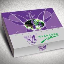 乌鲁木齐包装盒设计印刷,新疆印刷厂,礼盒印刷