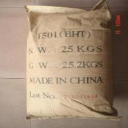 南京抗氧剂BHT价格图片