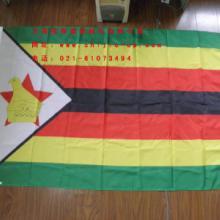 旗帜生产商