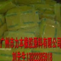供应锦湖35LM丁腈胶厂家;锦湖35LM丁腈胶厂家价格